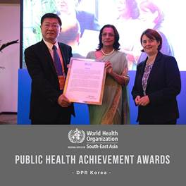 DPR Korea is awarded the Public Health Achievement Award for verification of elimination of measles in the 71st session of the Regional Committee