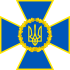 Security Service of Ukraine - Wikipedia