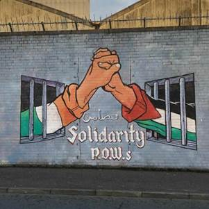 https://www.workers.org/wp-content/uploads/IrishPalSolMural-509x509.jpeg