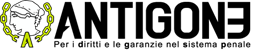 http://www.antigone.it/templates/gantry/images/logo/dark/logo.png