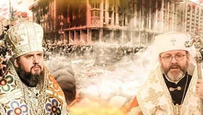http://www.ortodossiatorino.net/Images/2020/Euromajdan_7_anni_dopo1.jpg
