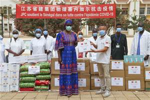 China continues to support Africa in fight against COVID-19 - World -  Chinadaily.com.cn
