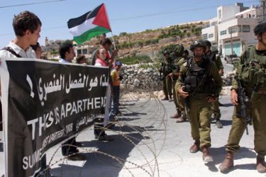 This is apartheid': Rights group slams Israeli rule | Human Rights News |  Al Jazeera